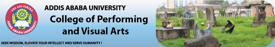 College of Performing and Visual Arts