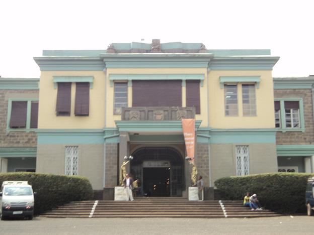Addis Ababa University Institute of Ethiopian Studies, AAU