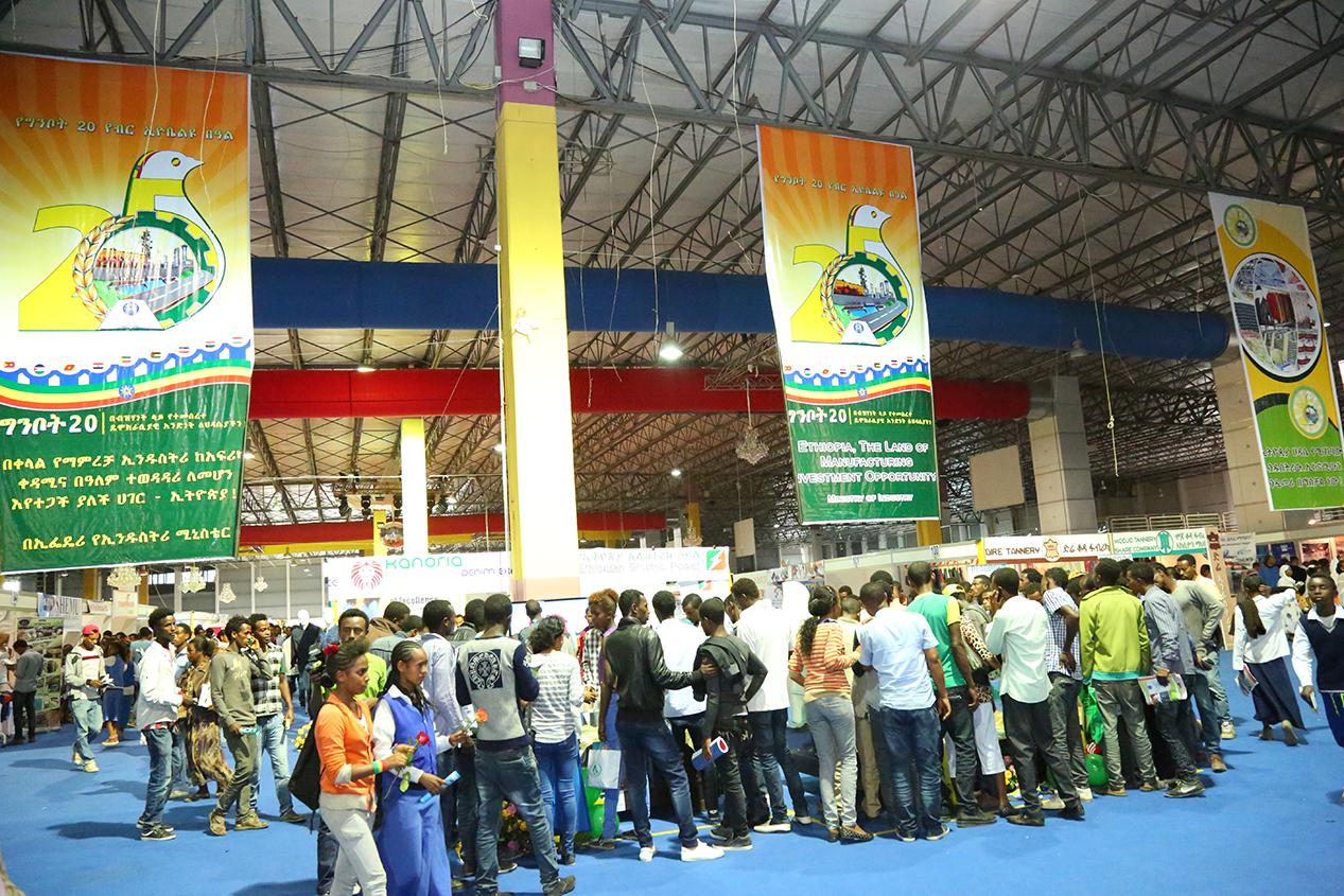 Three Day Expo Underway | Addis Ababa University