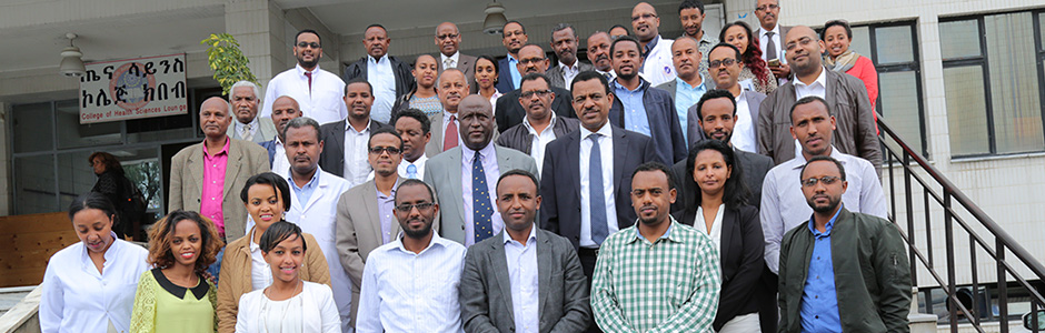 College of Health Science launches new program | Addis Ababa